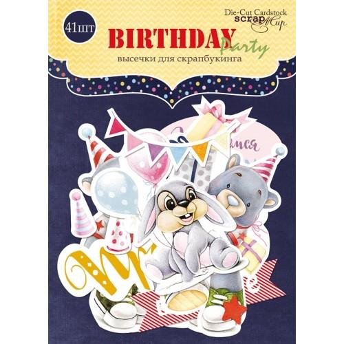 Набор высечек для скрапбукинга 41шт - Birthday Party (Scrapmir)