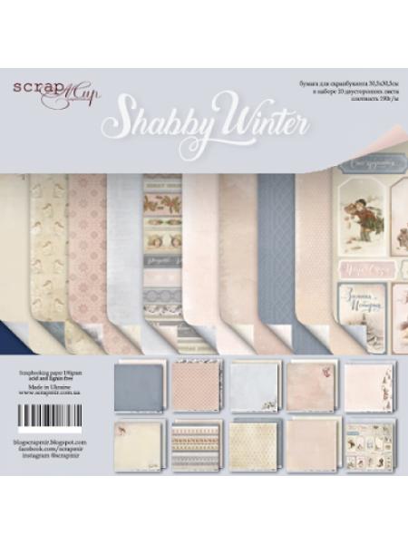 Набор односторонней бумаги 20х20см от Scrapmir Shabby Winter. 10листов