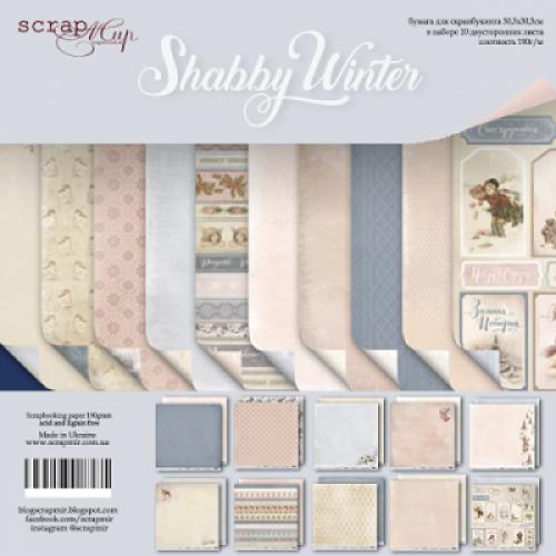 Набор односторонней бумаги 30х30см от Scrapmir Shabby Winter. 10листов