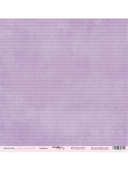 Лист односторонней бумаги 30x30 от Scrapmir Ромбики из коллекции Наша Малышка
