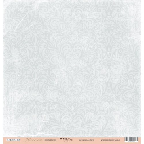 Лист односторонней бумаги 30x30 от Scrapmir Голубой узор из коллекции Нежность