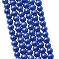 Бусины стекло, под жемчуг-12мм,синие,цена за 1 шт